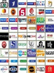 Многоканальное TV: около 300 каналов  - БЕСПЛАТНО!