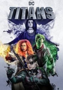 Титаны 2018 11 серия