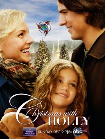 Рождество с Холли