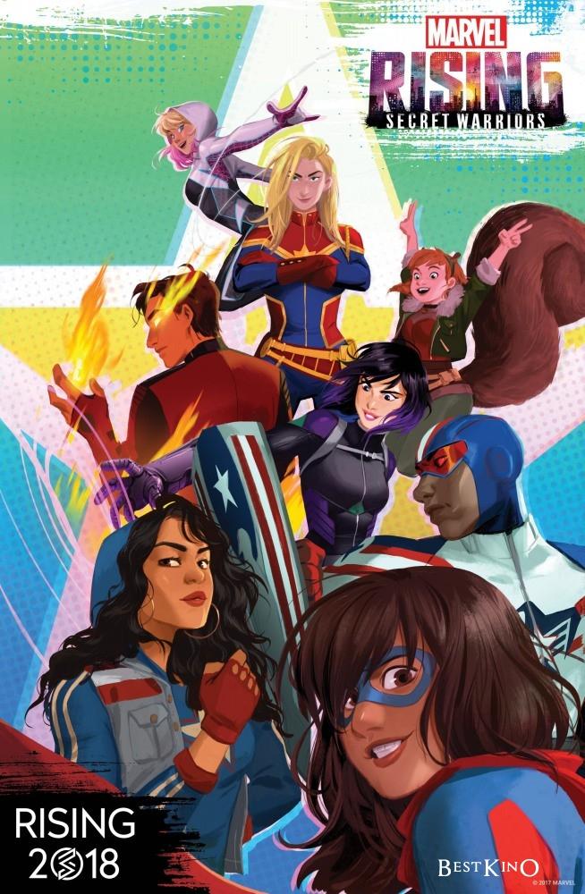 Восход Marvel: Инициация