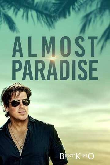 Почти рай