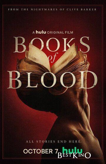 Книги крови / Books of Blood (2020)