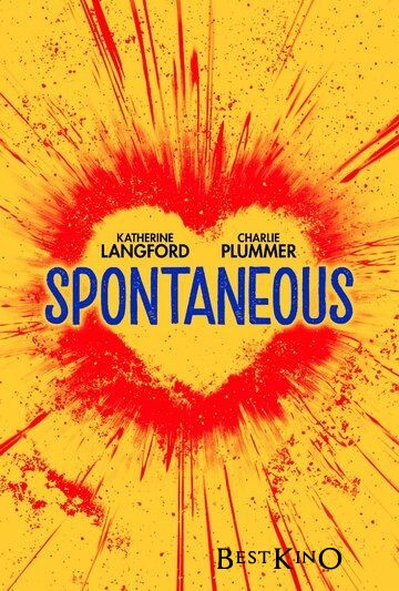 Спонтанность / Spontaneous (2020)