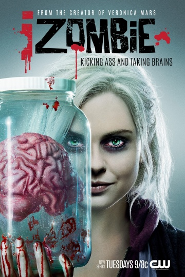 Я – зомби 4 сезон 7 серия