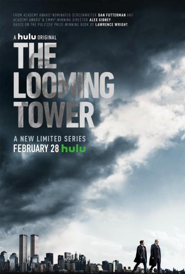 Призрачная башня 10 серия
