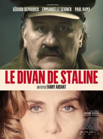 Диван Сталина