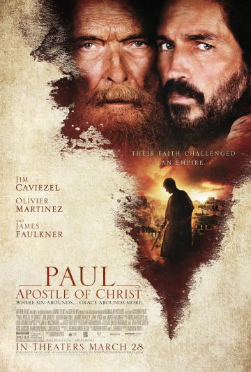 Павел, апостол Христа